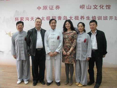青岛崂山区政府,文化局领导
